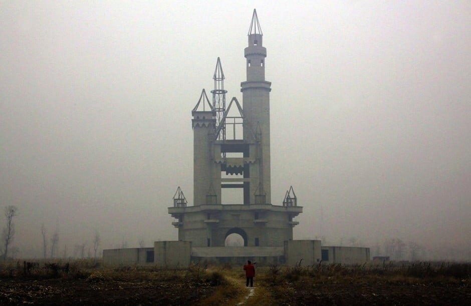 29. Wonderland vidámpark, Peking